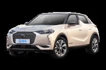 DS 3 纯电动汽车报价_价格